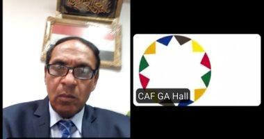 جمال محمد على يحضر عمومية الكاف بمشاركة إنفانتينو.. صور