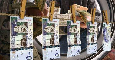 السعودية نيوز |                                              الكشف عن قضية غسيل أموال في السعودية ومصادرة 28 مليون ريال