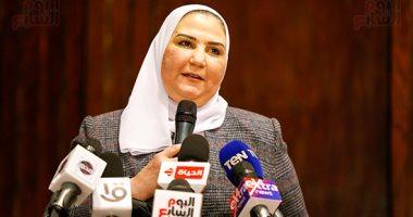 وزيرة التضامن: الشراكة مع برنامج الأغذية العالمى تتكامل مع مبادرة حياة كريمة
