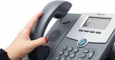 فاتوره التليفون الارضي .. المصرية للاتصالات تكشف آليات وطرق الاستعلام والسداد
