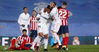 أتلتيكو مدريد يستضيف ريال مدريد فى ديربى نارى بالدوري الإسباني