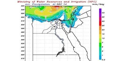 تنبؤ الرى: أمطار  غدا على السواحل الشمالية الغربية