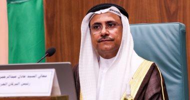 البرلمان العربى يرحب بمخرجات اجتماع دول جوار ليبيا