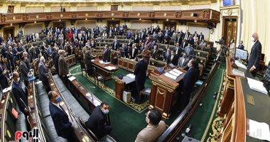 تعرف على تشكيل واختصاصات اللجنة العامة لمجلس النواب قبل انعقاد برلمان 2021