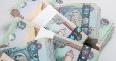 سعر الدرهم الإماراتى اليوم السبت 24-4-2021