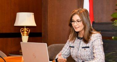 """وزيرة الهجرة تعلن توفير 15 فرصة تدريبية لشباب الدارسين بالخارج عبر مركز """"الهجرة"""""""