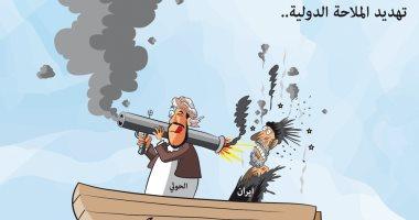 السعودية نيوز |                                              الحوثيون يهددون الملاحة العالمية فى كاريكاتير سعودى