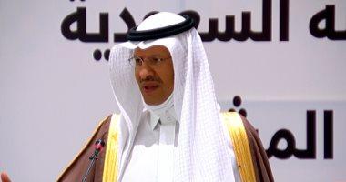 السعودية نيوز |                                              وزير الطاقة السعودى: اتفقنا مع روسيا على عقد اجتماعا بشأن سوق النفط في 4 يناير