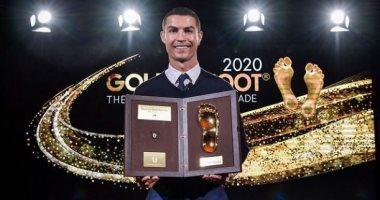 السعودية نيوز |                                              كريستيانو رونالدو يوجه رسالة لجمهوره بعد تسلمه جائزة القدم الذهبية 2020