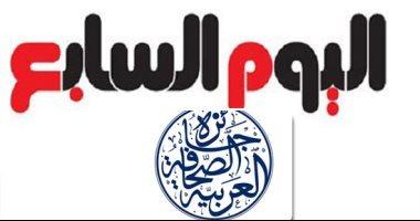 السعودية نيوز |                                              إيران تتخذ من العراق رهينة لنشر الإرهاب حول العالم بكاريكاتير سعودى