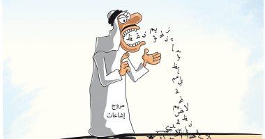 السعودية نيوز |                                              لا تستمع لمروجى الشائعات فى كاريكاتير سعودى