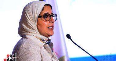 السعودية نيوز |                                              وزيرة الصحة تكشف عن مسارات تطعيم لقاح كورونا بالمستشفيات للفئات الأولى