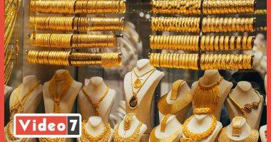 أسعار الذهب تتراجع 5 جنيهات وعيار 21 يسجل 813 جنيها للجرام