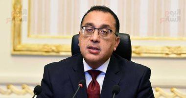 الحكومة توافق على إنشاء كلية الطب البيطرى بجامعة عين شمس