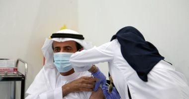 السعودية نيوز |                                              الصحة السعودية تشدد على 5 إجراءات للحماية من عدوى كورونا.. فيديو