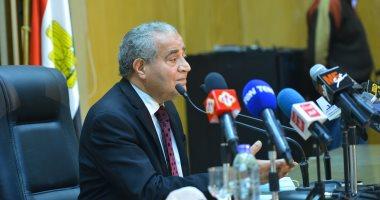 السعودية نيوز |                                              وزير التموين: توجيهات من الرئيس السيسي برفع مستوى الخدمات المقدمة للمواطنين