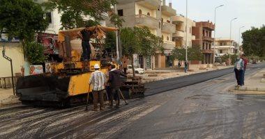 جهاز الصالحية الجديدة: رصف الطرق الرئيسية بعد الإنتهاء من تركيب خطوط الغاز