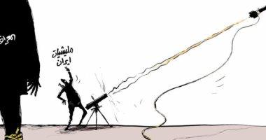 السعودية نيوز |                                              كاريكاتير صحيفة سعودية ..مليشيات إيران ترهن العراق تحت قيودها للهجوم على الجيران