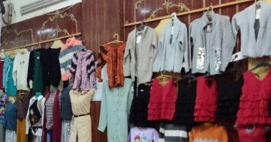 شعبة الملابس الجاهزة: إقبال متوسط على الأوكازيون الشتوى والتخفيضات تصل 70٪