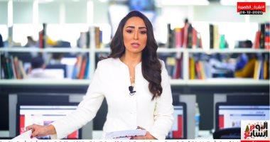السعودية نيوز |                                              تفاصيل جديدة عن عودة الطيران بين القاهرة والسعودية.. فيديو