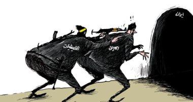السعودية نيوز |                                              ميليشيات إيران تقود العراق نحو نفق مظلم فى كاريكاتير سعودى