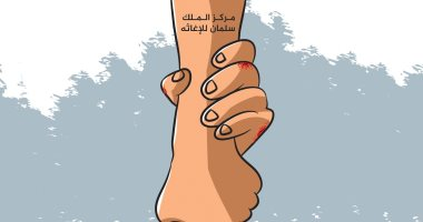السعودية نيوز |                                              مركز الملك سلمان للإغاثة يقدم يد العون للاجئين السوريين بكاريكاتير سعودى