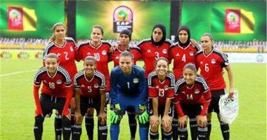 مصر فى مجموعة تونس والسودان بالبطولة العربية للكرة النسائية