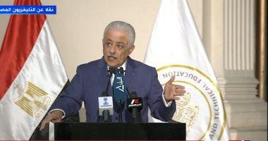 وزير التعليم يرد على مزاعم عدم عودة الدراسة مرة أخرى: كلام لا أساس له من الصحة