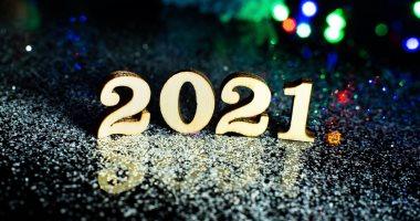 13 إجازة رسمية تنتظرك حتى نهاية 2021.. تعرف عليها باليوم والتاريخ