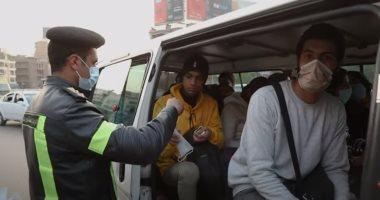 صورة ضبط 15 ألف شخص لعدم ارتدائهم الكمامة خلال 24 ساعة