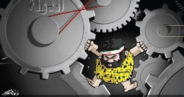 السعودية نيوز |                                              المليشيات الإيرانية تحطم عجلة إنتاج الدولة فى كاريكاتير صحيفة سعودية