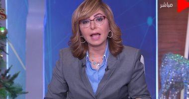 تعليق نارى للميس الحديدى على إيقاف هشام نصر: القواعد لاتخترق أنت قدوة