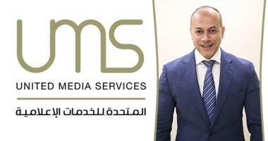 """تامر مرسى يعلن عن جزء ثان من مسلسل هجمة مرتدة: """"لسه الحكاية مخلصتش"""""""