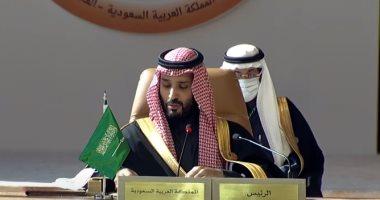 السعودية نيوز |                                              ولى العهد السعودى: نهدف لدعم الشركات المحلية للوصول لاستثمارات بـ5 تريليونات ريال