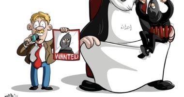 السعودية نيوز |                                              كاريكاتير صحيفة سعودية.. إيران الراعى الرسمى للإرهاب فى العالم