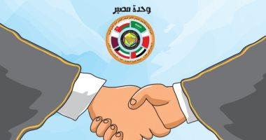 السعودية نيوز |                                              كايكاتير اليوم.. وحدة مصير في القمة الخليجية 41