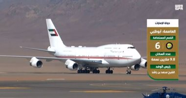 السعودية نيوز |                                              بث مباشر لتوافد قادة مجلس التعاون الخليجى على السعودية للمشاركة بالقمة 41