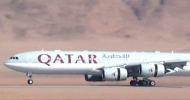السعودية نيوز |                                              أمير قطر يصل العلا السعودية لحضور القمة الـ 41 بعد المصالحة الخليجية