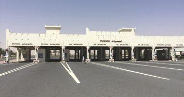السعودية نيوز |                                              أول مواطن قطرى يصل السعودية: جايين بلدنا الثانى.. فيديو