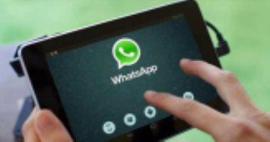"""الهند تمهل """"واتس آب"""" 6 أيام للرد على شكوى سياسة الخصوصية"""