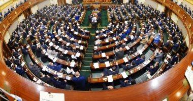 تعرف على الأدوات البرلمانية لأعضاء مجلس النواب الجُدد 2021