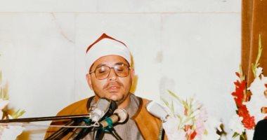 13 عاما على رحيل أمير النغم الشيخ الشحات محمد أنور.. صور