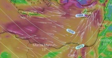 الأرصاد: صور الأقمار الصناعية تكشف تمركز منخفض جوى بالبحر المتوسط جنوب اليونان