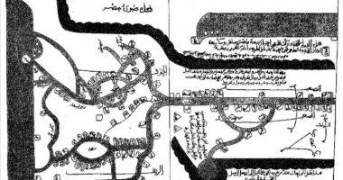 بورة.. مدينة قديمة حائرة بين بحيرة تنيس وكفر البطيخ بدمياط.. اعرف التفاصيل