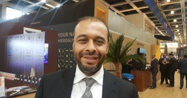 رئيس مستثمرى جنوب سيناء يوضح أهمية جدار شرم الشيخ: خصوصية وأمان