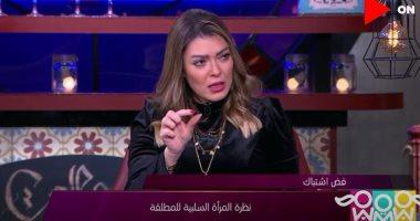 شيريهان أبو الحسن: دراسة تكشف استخدام الشتائم بين السيدات أكثر من الرجال