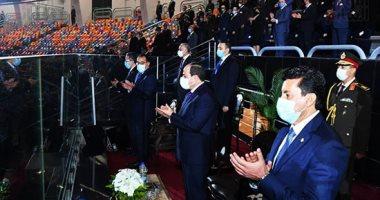 جانب من انطلاق حفل افتتاح بطولة كاس العالم لكرة اليد بحضور الرئيس السيسي