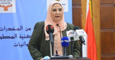 وزيرة التضامن: برامج تدريب على مهن يحتاجها السوق للمتعافين من الإدمان بالأسمرات