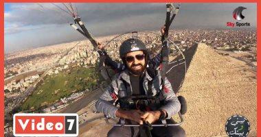 انتظروا أخطر تجربة للطيران فوق الأهرامات مع حسن مجدي غدا على تلفزيون اليوم السابع