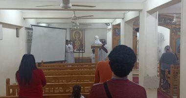 الكنيسة الكاثوليكية بالغردقة تحتفل بعيد الختان وسط إجراءات احترازية.. صور